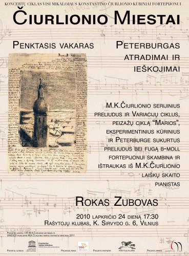 Plakatas Peterburg atradimai